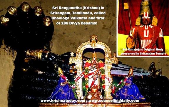 Lord Renganatha in Srirangam and Sri Ramanuja's Original body preserved in Srirangam Temple